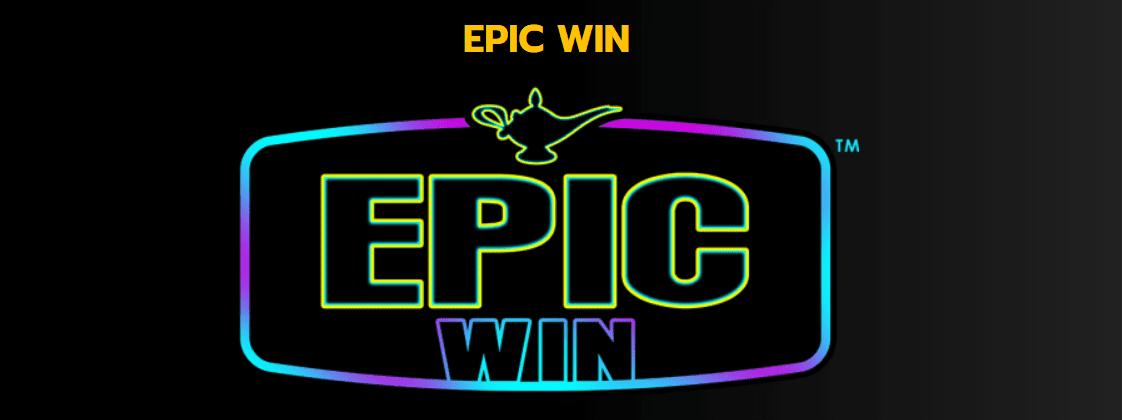 Epic  เกมสล็อตออนไลน์ ได้เงินจริง ( Slot Online ) ปั่นสล็อต