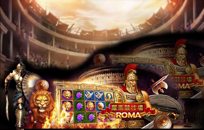 Epic roma