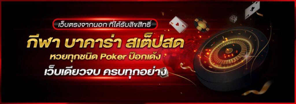 Lottogewinn klasse 8