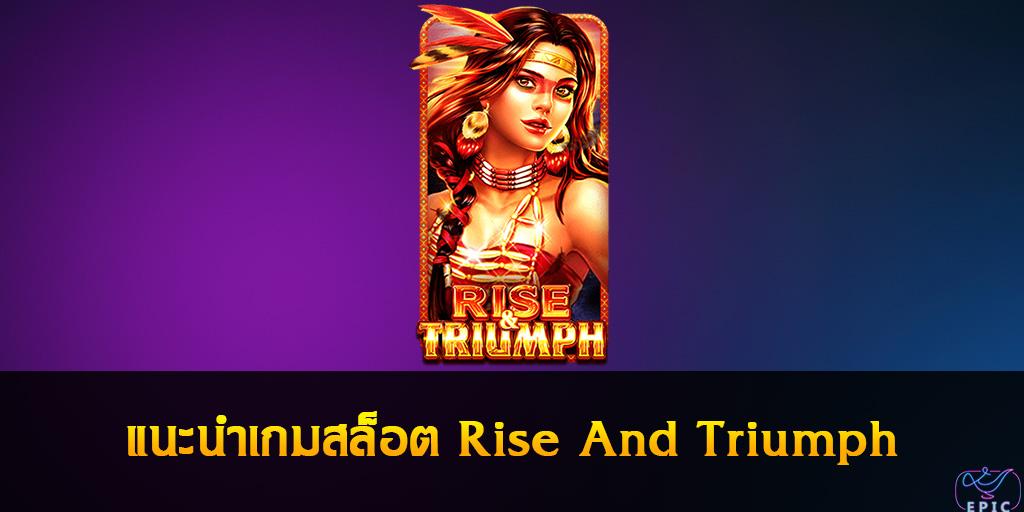 รีวิวเกมสล็อต Rise And Triumph