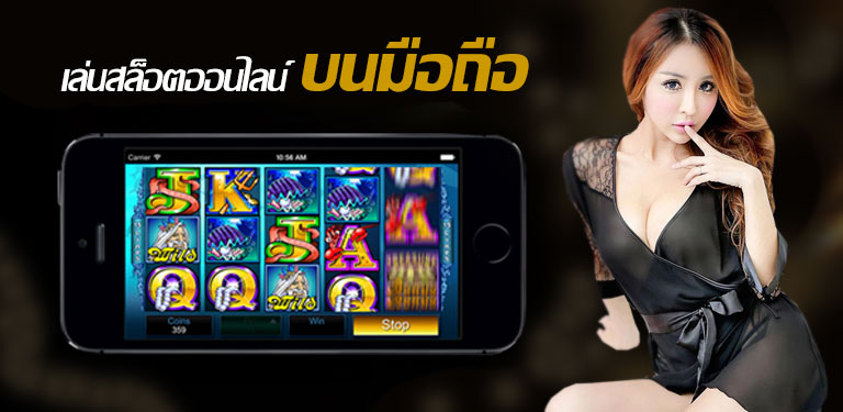 Slot Mobile
