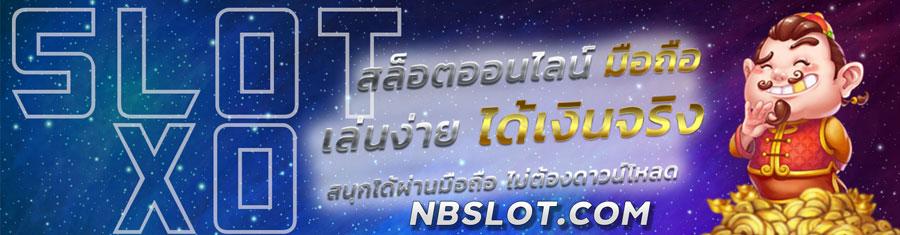 NBSlot