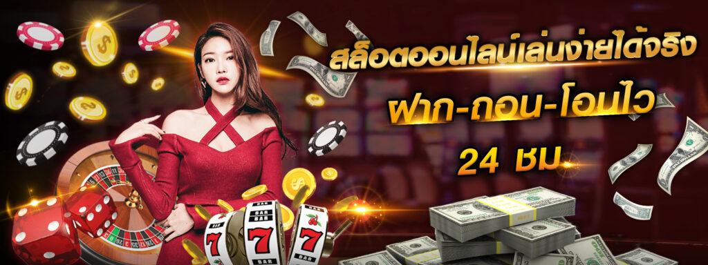 Winnerslot88