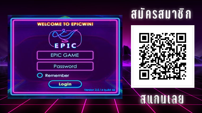 epicwin download pc gaming สมัครสมาชิก สล็อต 2021 ขั้นต่ำ