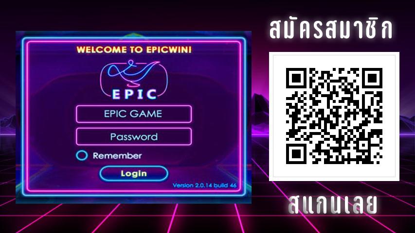 epic-slot-สล็อตออนไลน์มือถือ