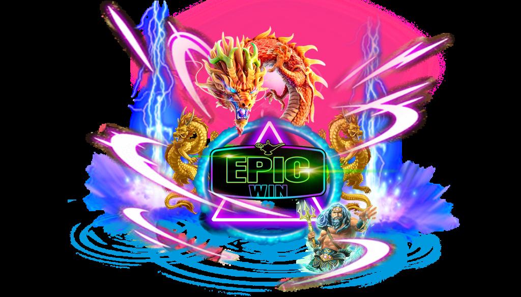 epic-slot-สล็อตออนไลน์ฟรีเครดิต