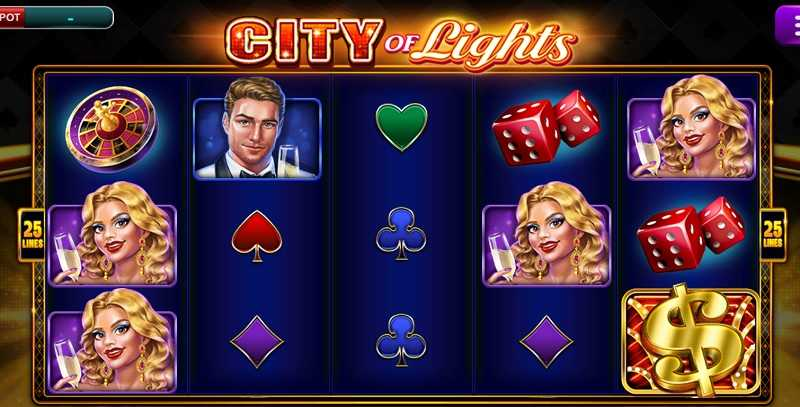 Epicwin City Of Lights