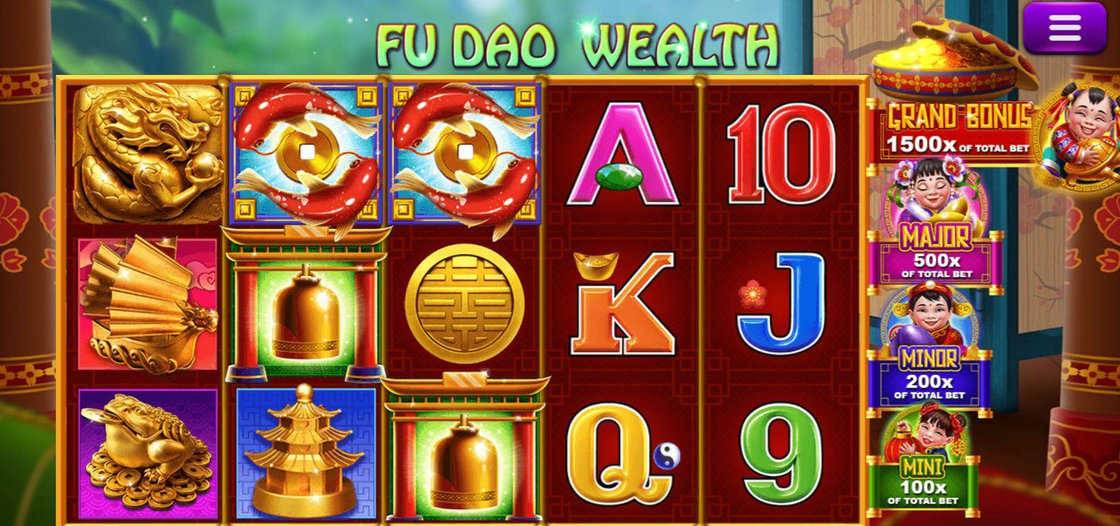 Epicwin-Fu Dao Wealth-ทางเข้า