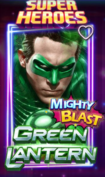 Epicwin-Green Lantern-demo