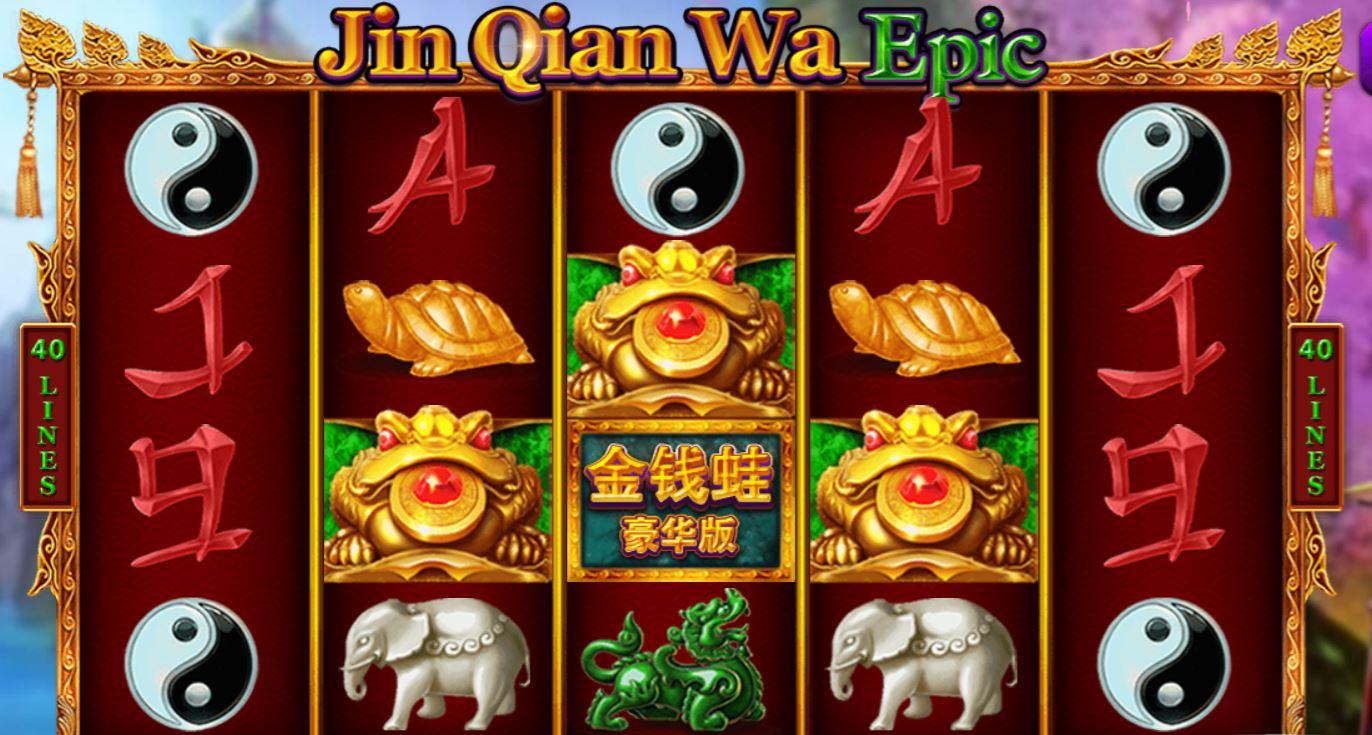 Epicwin-Jin Qian Wa Epic-สมัคร