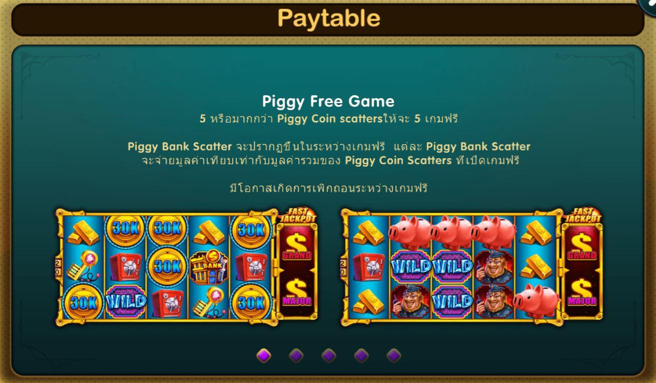 Epicwin-Piggy Bank Fever-เกม