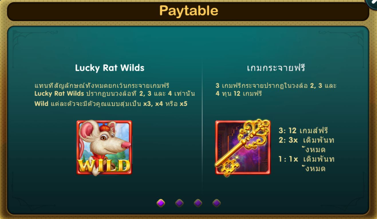 Epicwin-Spring Tails-เกม