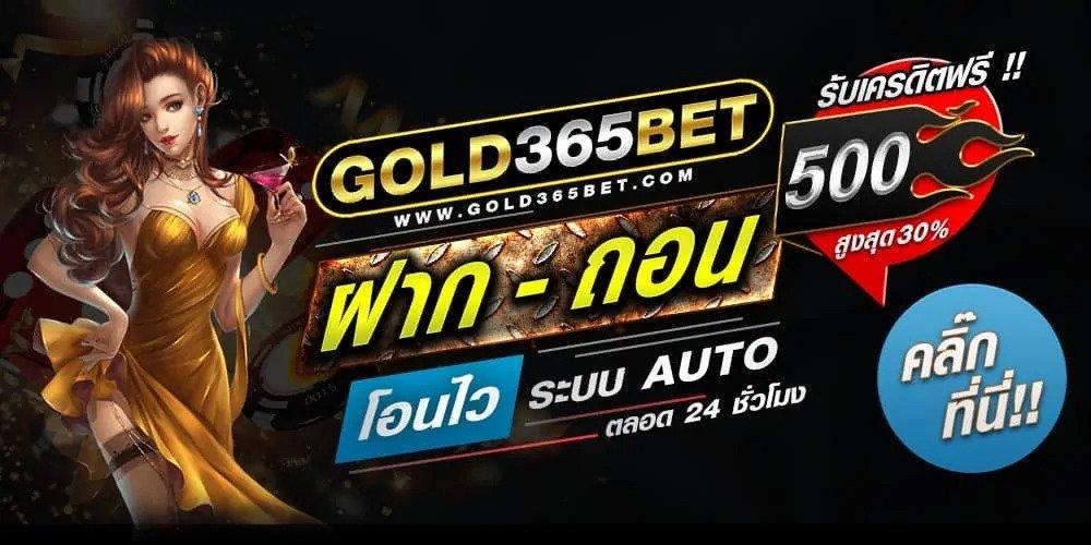 GOLD365BET