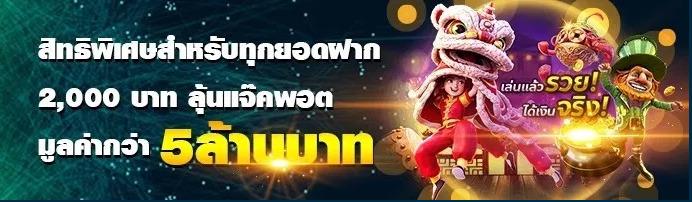 epicwin-demo-เล่นสล็อตออนไลน์-1.jpg